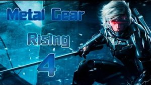 Metal Gear Rising Revengeance - Capitulo 4
