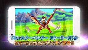 Monster Hunter Stories - Tráiler de lanzamiento en iOS y Android