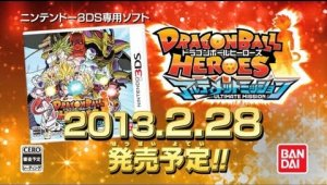 Nuevo anuncio de Dragon Ball Heroes: Ultimate Mission