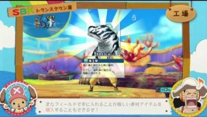 Nuevos detalles de One Piece: Unlimited World Red