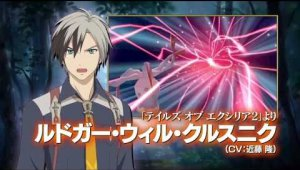Nuevos detalles de Tales of the World Reve Unitia