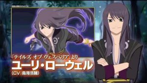 Nuevos detalles de Tales of the World: Reve Unitia