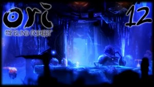 Ori and the Blind Forest | Capítulo 12