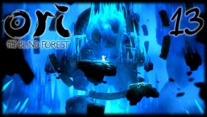 Ori and the Blind Forest | Capítulo 13