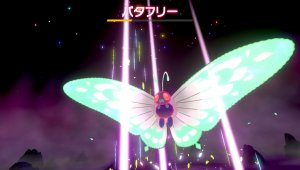 Pokémon: Batalla entre Alcremie Gigamax y Butterfree Gigamax