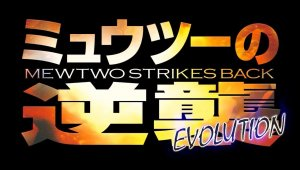 Pokémon Mewtwo Strikes Back EVOLUTION presenta su teaser