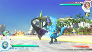 Pokkén Tournament DX - Aegislash