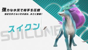 Pokkén Tournament DX - Suicune en acción