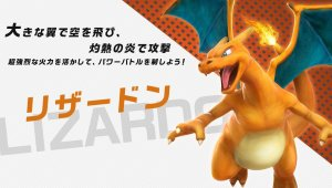 Pokkén Tournament DX - Tráiler de Charizard en acción