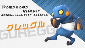 Pokkén Tournament DX - Tráiler de Croagunk en acción
