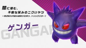 Pokkén Tournament DX - Tráiler de Gengar en acción