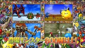 Primer anuncio televisivo de Dragon Quest Monsters 2