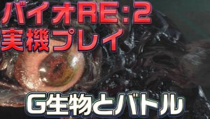Resident Evil 2 - Gameplay con Claire Redfield