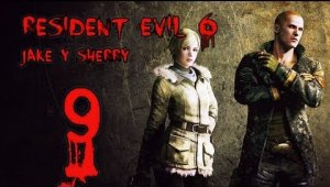 Resident Evil 6 - Campaña Jake y Sherry - Capitulo 4 Parte 1