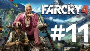 Richar1979BetaCode | Far Cry 4 | Capítulo 11