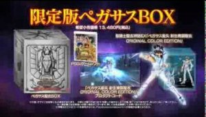 Saint Seiya: Brave Soldiers TV Commercial 1