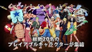 Segundo tráiler de One Piece Unlimited World Red