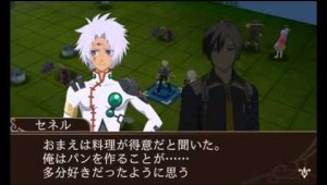 Senel se presenta en Tales of the World: Reve Unitia