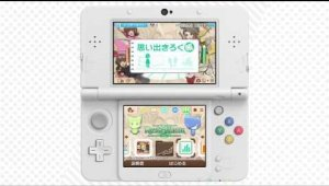 Temas para Nintendo 3DS de Tales of the World: Reve Unitia