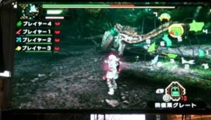 TGS10: Gameplay Exclusivo Blogocio