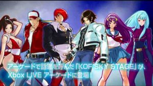 The King of Fighters Sky Stage Trailer