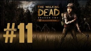 The Walking Dead - Temporada 2 | Capitulo 11