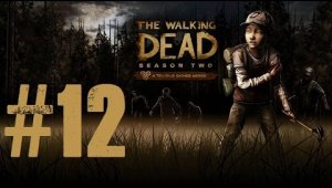 The Walking Dead - Temporada 2 | Capitulo 12
