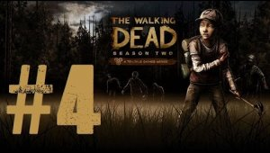 The Walking Dead - Temporada 2 | Capitulo 4
