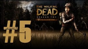 The Walking Dead - Temporada 2 | Capítulo 5