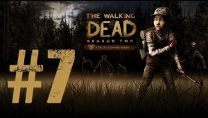 The Walking Dead - Temporada 2 | Capitulo 7