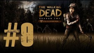 The Walking Dead - Temporada 2 | Capitulo 9