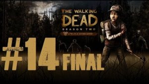 The Walking Dead - Temporada 2 | Final - Capitulo 14
