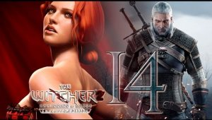 The Witcher 2 Assassins of Kings   Capítulo 14
