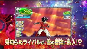 Tráiler de Dragon Ball Heroes: Ultimate Mission 2