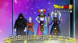 Tráiler de Dragon Ball Super: Universe Survivor
