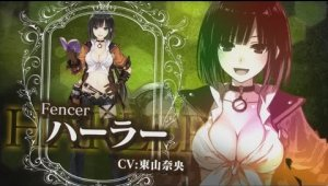 Tráiler de Fairy Fencer F