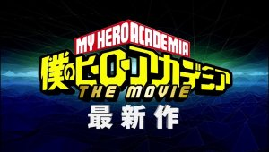 Tráiler My Hero Academia the Movie -Heroes: Rising-