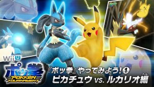 Vídeo explicativo de Pokkén Tournament
